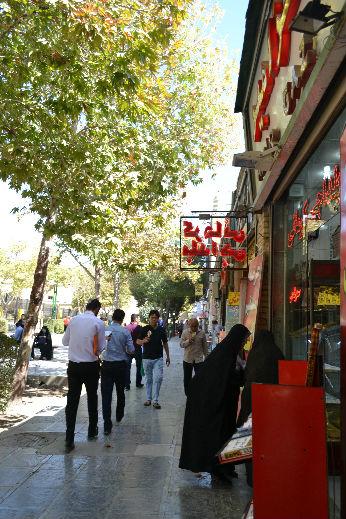 bazaar-isfahan