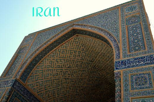 masjid-jameh