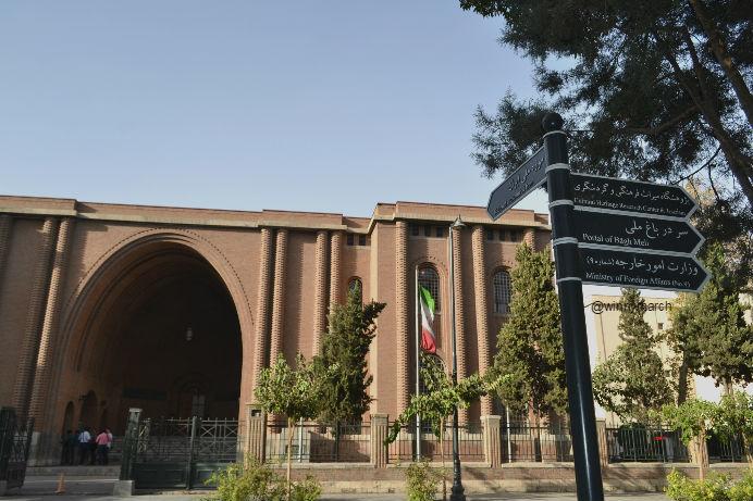 museum-national-iran