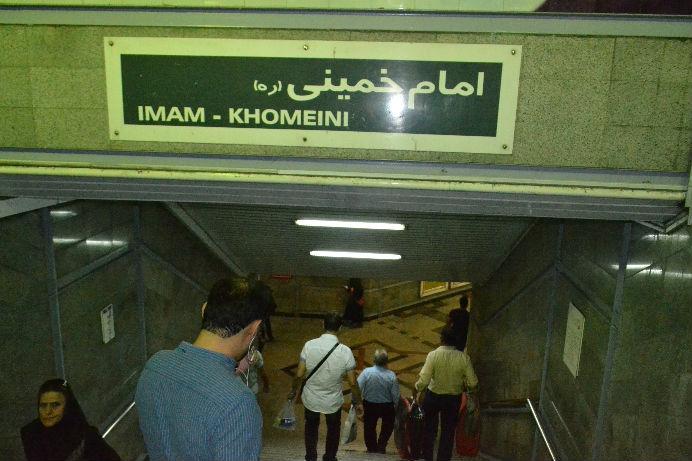Stasiun Imam Khomeini