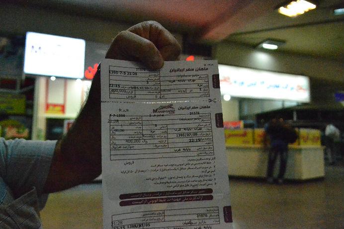 tiket-bus-iran