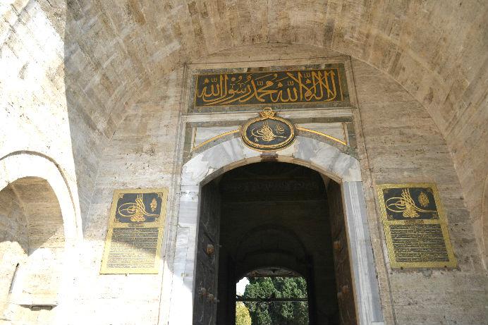 topkapi-palace-turki